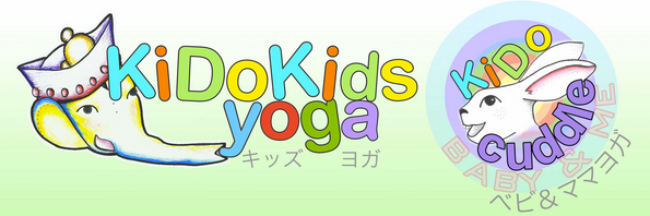 Kido Kids Yogaロゴ
