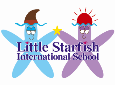 Little Starfish International School ロゴ